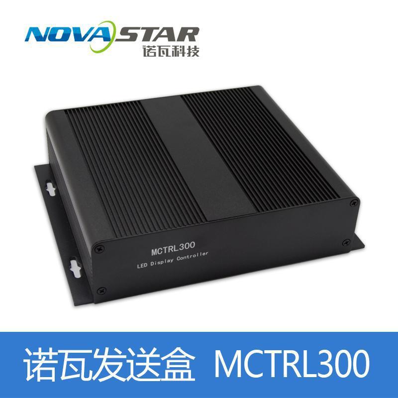 Verbunden Zu Pc Usb Control Interface Unterstützt 1280 × 1024 Voll Farbe Rgb Led Display Controller Novastar Mctrl300 Senden Box