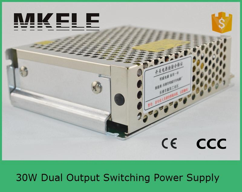 low price NICE dual voltage dual Output Switching power supply 30W 5V 2A 24V 1A ac to dc power supply ac dc converter D-30B d 120a dual output switching power supply 120w 5v 12a 12v 5a ac to dc power supply ac dc converter