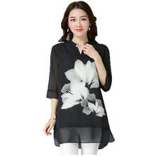 Des Silk Promotion Achetez Shirt Neck V 4L3Aj5R