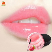 TOMATO PIE Lip Repair Mask For Pedicure Fungal Infections Lip Dilute Color Improve Lip Wrinkles Beauty For Daily Use