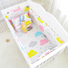 6pcs Colored Clouds Print Cotton Baby Bed Bumpers Stars Bed Around Cartoon Removable Boys/ Girls Unisex Newborn Bed Crib Bumper