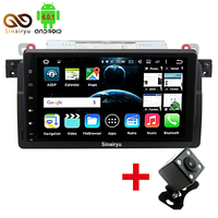 9 Android 6 0 Octa Core Head Unti Car DVD Player For BMW E46 M3 MG