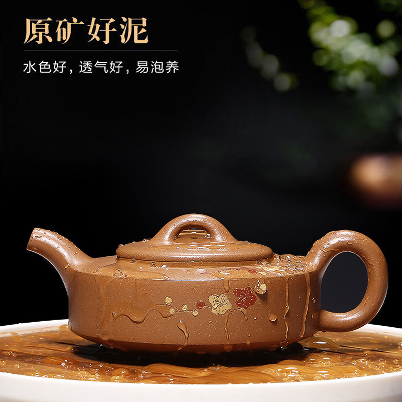 Disciplined Purple Sand Pot Craftsmen Hand-made Raw Mine Sloping Mud Kungfu Teaware Set Plum Blossom Peripheral Pot Special Price Teapots