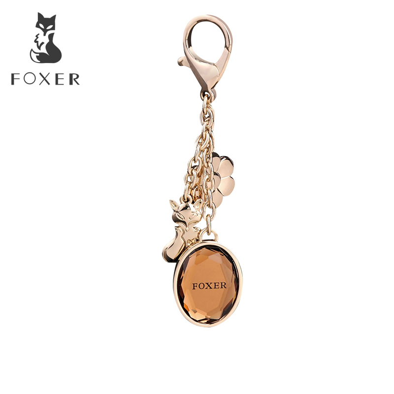 Fox Pendant & Keychain for Bag