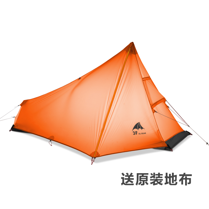 3F Ultra-léger seulement 15D enduit de silicium Cangqiong 1 camping en plein air tente avec empreinte