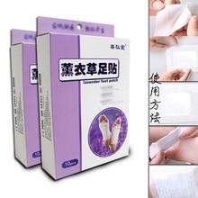 10 Pcs Lavender Medicament Clearing Damp Beauty Regimen Regulate The Soles Paste