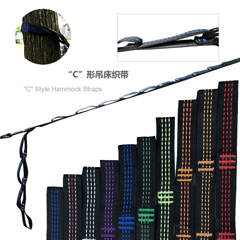 Super Strong Hammock Strap Hanging Hammock Belt Hamaca Hamak for Camping,Traveling,Portable Hanging Tree Rope Loading 2000KG 2 people portable parachute hammock outdoor survival camping hammocks garden leisure travel double hanging swing 2 6m 1 4m 3m 2m
