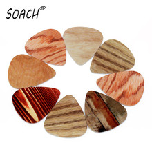 SOACH 10pcs Newest  Wood grain bass guitar picks mediator Thickness 0.46mm acoustic Guitar plucked Accessories guitar pick tools