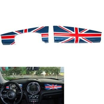 For MINI Cooper Accessories F55 F56 Dashboard Decoration Instrument Box Cover Sticker for MINI Cooper F55 Interior Accessories ep f55 grey