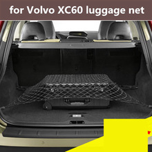 1pcs for Volvo XC60 luggage net pocket storage net pocket Volvo trunk fixed modified special car net bag for volvo 18 19 xc60 backup trunk net pocket xc90 special luggage fixed elastic net pocket refitting