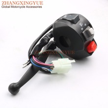 Chinese Scooter Left Side Drum Brake Switch Housing for GY6 50cc 125cc 150cc 152QMI 157QMJ 139QMJ