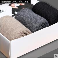 Wool Socks Men Sock Thick Crew Winter 35 Wool 3 Picec