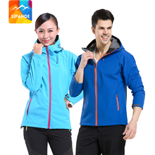 Custom  Waterproof Hooded Softshell Jacket WOMEN Men Mammoth Hiking Clothing Thermal Tech Fleece Ski Fishing Climbing Clothes 2017 men waterproof windproof anti uv fishing ski hiking coats spring winter outdoor tech fleece softshell two pieces jacket
