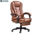 Мебель для офиса офисное кресло менеджера