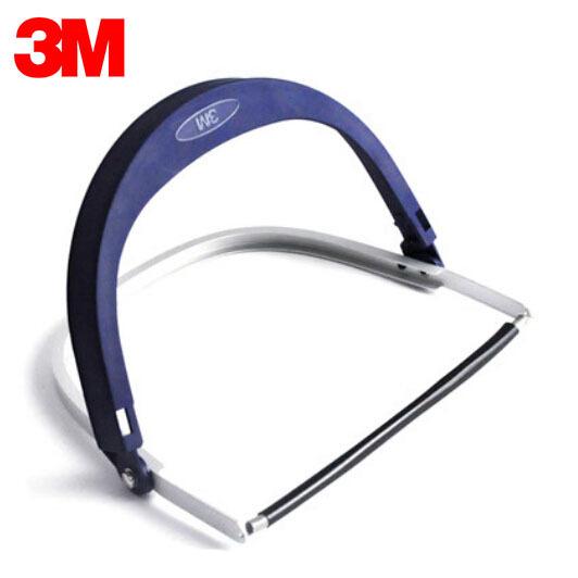 3 M 82520 H24M Visera De Aluminio Soldadura Máscara Suministros Laborales Uso Diadema con Visera 82700 LT009