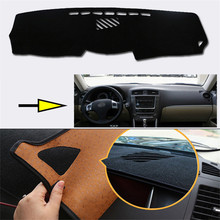Brand New Interior Dashboard Carpet Photophobism Protective Pad Mat For Lexus IS250/300C 2012 brand new interior dashboard carpet photophobism protective pad mat for lexus es350 240 2011
