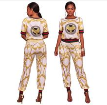 Luxurious African Style Women's Clothes Set