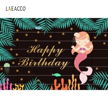 Laeacco Cartoon Mermaid Coral Backdrops Baby Girls Party Portrait Photocall Customized Photography Background For Photo Studio