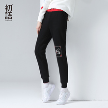 Toyouth New Arrival Cotton Full Length Harem Pants Autumn Patch Thickening Drawstring Pockets Sweatpants