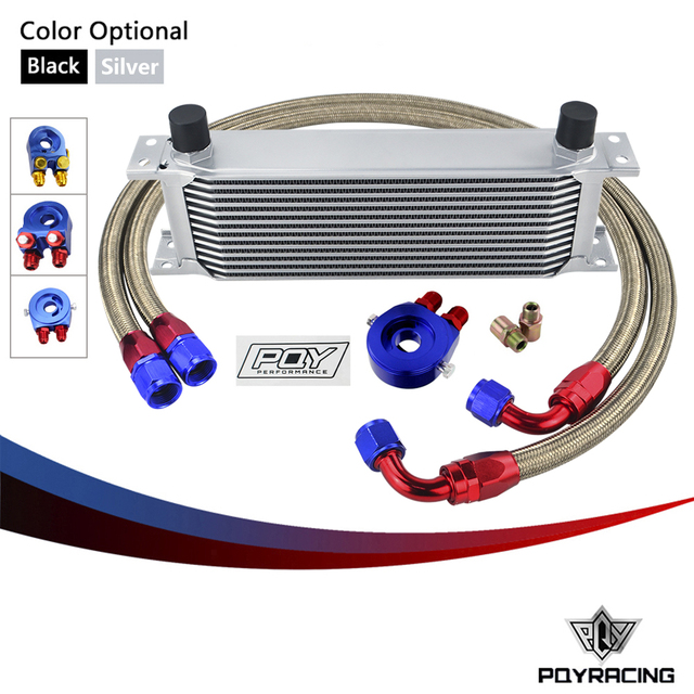 PQY - UNIVERSAL 13 ROWS OIL COOLER+OIL FILTER SANDWICH ADAPTER + SS NYLON STAINLESS STEEL BRAIDED AN10 HOSE WITH PQY STICKER+BOX