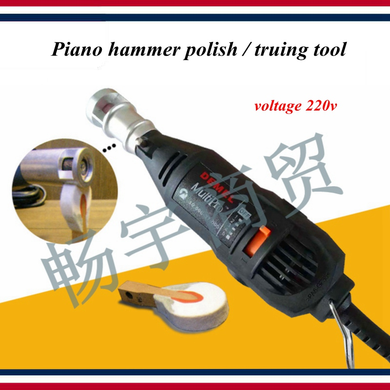 Piano Tuning Tools Accessories - Piano Hammer Polish / Truing Tool , Factory Essential - Piano Repair Tool Parts