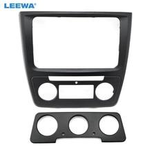 LEEWA автомобиля установка DVD панель тире комплект фасции Радио Аудио рамки для Skoda Yeti стерео Установка # CA1887