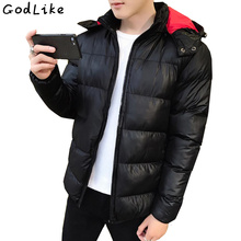 2017 Autumn Winter Mens Hooded Casual Wadde Parka Male Jacket Coat Outerwear Fashion Hood Padded Quilted Warm Male Jackets