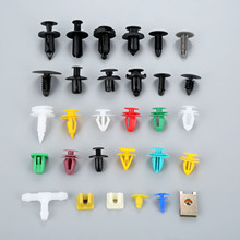 200PCS 30Kinds Universal Mixed Fasteners Door Trim Panel Auto Bumper Rivet Car Clips Retainer Push Engine Cover Fastener Kit недорого