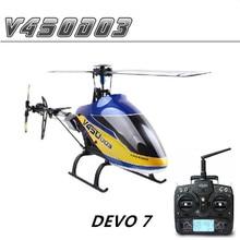 Walkera V450D03 6 axis ג יירו Flybarless 3D RC מסוק עם DEVO 7 משדר RTF 2.4 GHz