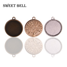 Sweet Bell 20 PCS/lot three color Metal Alloy Cameo Peace Tree 25mm Round Cabochon Settings Jewelry Pendant Blanks Charms 6B1003