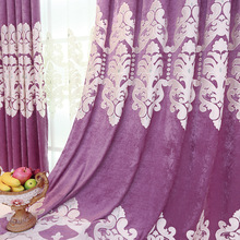 Buy purple valance and get free shipping on AliExpress.com
