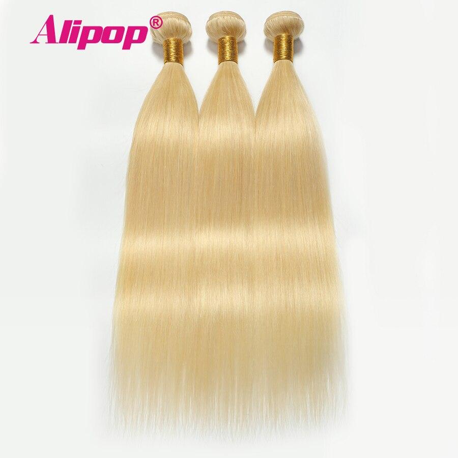 3 Blonde Bundles Brazilian Straight Hair Weave Bundles 100 Human Hair Bundles Non Remy Hair Extensions