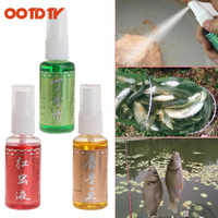 1 Bottle fishing lure Carp Fishing Bait isca artificial Spray 30ml Attractant Smell wobbler Additive Flavor Liquid Concentrate