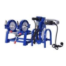 63-160 1700 Вт 220 В сварочный аппарат для сварки труб(63-160 мм) PE PPR PB PVDF сварочный аппарат для стыковой сварки труб двигатель горячего расплава