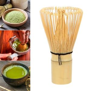 NICEYARD 100 Matcha зеленый чайный венчик для пудры японская церемония бамбуковая чаша чайная щетка кухонные аксессуары чайный инструмент