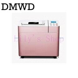 DMWD 550W 220V automatic electric breadmaker Intelligent multifunction ice cream dough mixing Bread baking machine toaster EU US