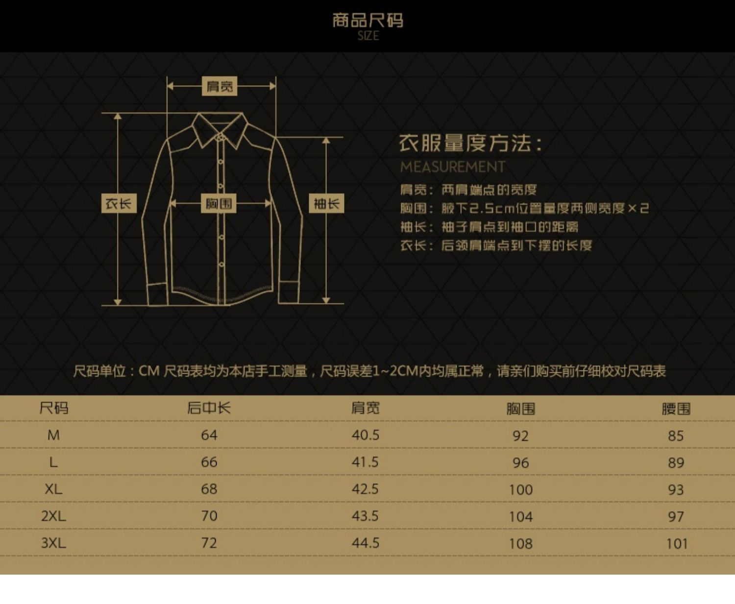 Linkin Park Palace Product Made The New Summer V-neck Splicing Men's Cultivate Morality Short Sleeve T-shirt Coat B192211278 74