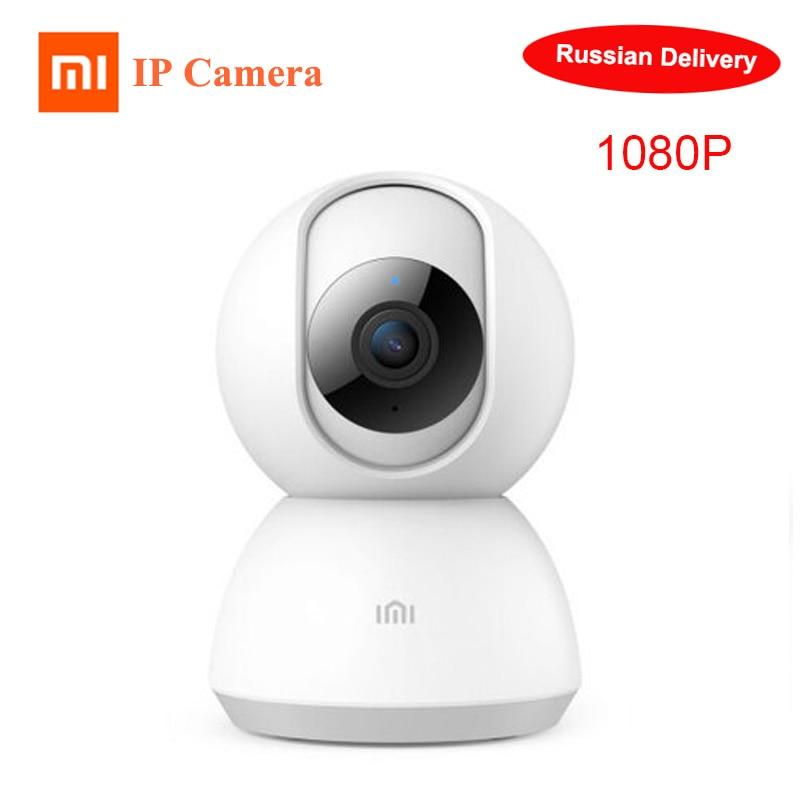 Versión actualizada Xiaomi Mijia Smart cámara IP 1080 P WiFi infrarrojos Pan-tilt visión nocturna de 360 grados ver monitor de Seguridad