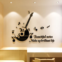 Creative 3D music DIY chidrens room bedroom living TV background wall decoration acrylic sticker