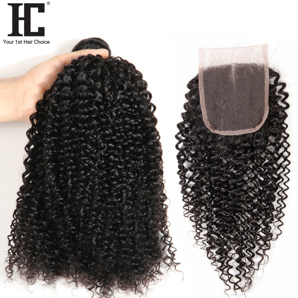 HC Afro Kinky Curly 3 Bundles With Closure Non Remy Human Hair Bundles With Closure Brazilian