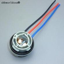 Shhworld 1157 2357 BA15D светодиодный стоп-сигнал, лампа, розетка, пластиковая лампа