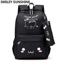 SMILEY SUNSHINE kawaii school bags cute girls schoolbag backpack emoji women kids backpacks 2017 back to school bookbag back bag