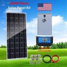 Солнечная панель 100 ватт DIY комплект с PWM 10A 12 24V Контроллер заряда+ 5 м Солнечный Кабель+ Z кронштейн от сети лодки