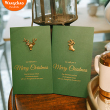 Christmas Cards Christmas Party Invitation Card Gift for Xmas Merry Christmas Greeting Cards Boots Elk Snowflake Christmas Deals p dyson prelude for organ greeting on christmas morning