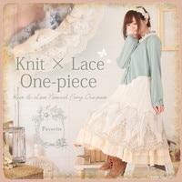 Japanese Mori Girl Dress Women's Sweet Knit Lace Cute Loose Patchwork Cotton Retro Robe Longue Female Vestido Dresses A016
