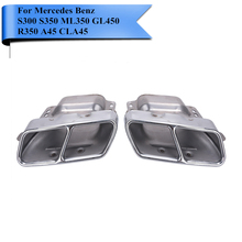 2PCS Chrome Stainless Steel Exhaust Tip Muffler Tips Pipe Quad For Mercedes Benz W164 W221 AMG 2005 – 2013 W166 W251 W216 #P387