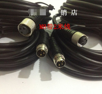 5pairs M8 3 Pin Locking Connectors Aviation Plug Socket Male Female Wire Panel Connector Adapters Adaptor
