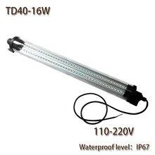HNTD 16 Вт AC 110-240 В светодиодный светильник водонепроницаемый IP67 взрывозащищенный TD40 светодиодный панельный светильник для станков с ЧПУ высокого качества