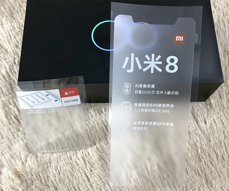 10pcs-lot-factory-front-screen-protector-film-for-xiaomi-redmi-6-6a-pro-mi8-8-se-new-phone-film-refurbishment