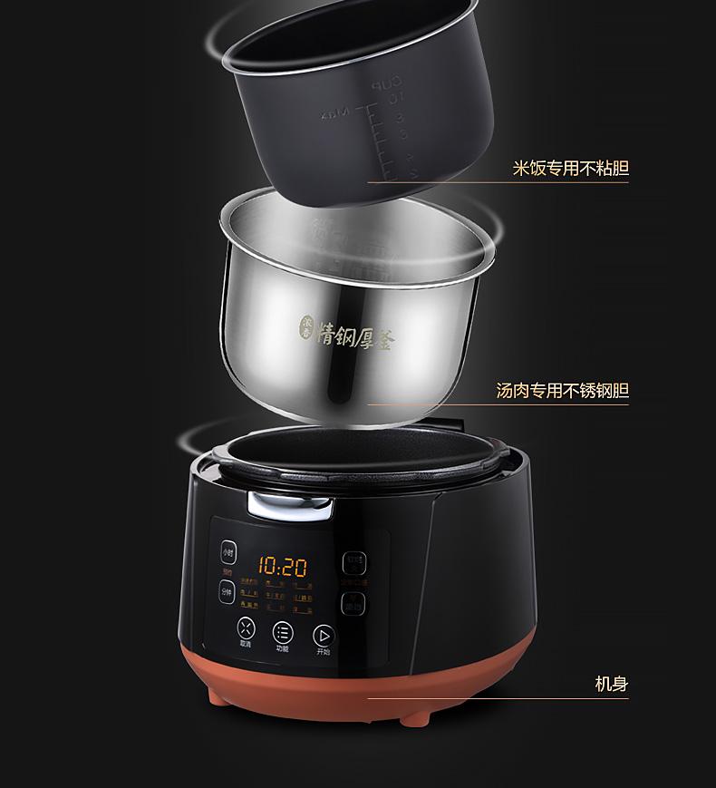 мой-qs50b5 электрические скороварки двойной умный рисоварка 5л электрическая плита